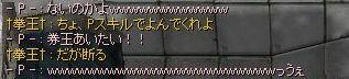 e0096402_10325170.jpg
