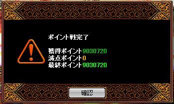 e0087811_15254751.jpg