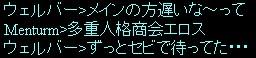 c0106921_22281739.jpg