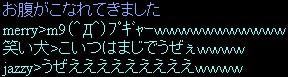 c0106921_2271916.jpg