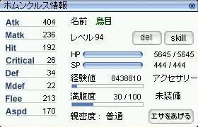 e0066552_21412444.jpg