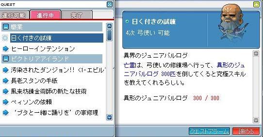 e0020640_0323645.jpg