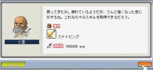 e0020640_036247.jpg