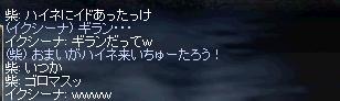 c0080138_10501540.jpg