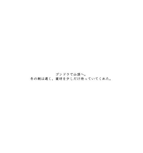 c0003941_2056569.jpg