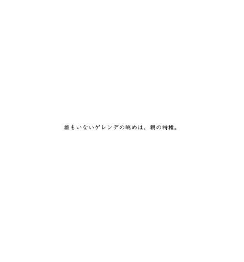 c0003941_2112792.jpg