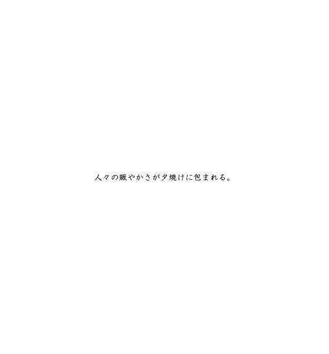c0003941_2204464.jpg