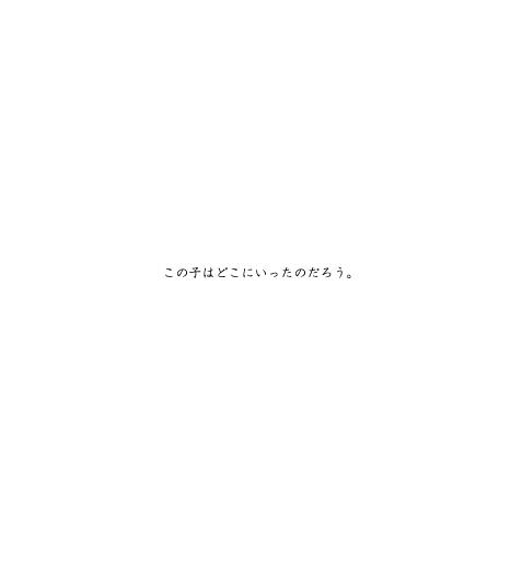 c0003941_2210595.jpg