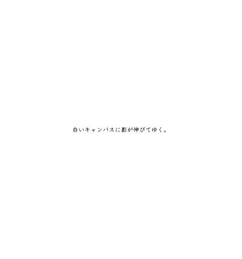 c0003941_2215874.jpg