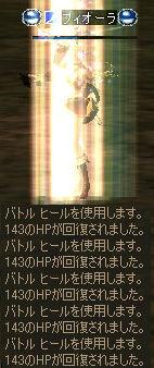 c0056384_13401965.jpg
