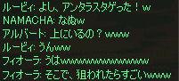 c0056384_13404446.jpg