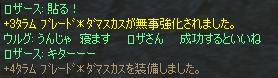 c0016640_154580.jpg