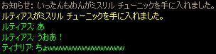c0056384_1147156.jpg