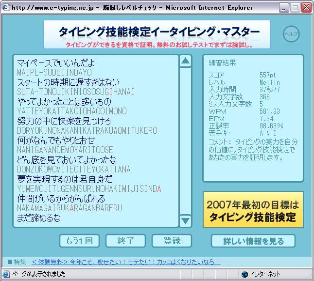 c0111695_8405559.jpg