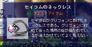 c0095142_19505134.jpg