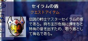 c0095142_19541148.jpg