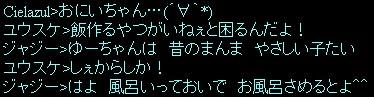 c0106921_200172.jpg