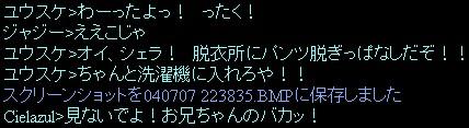 c0106921_2004695.jpg