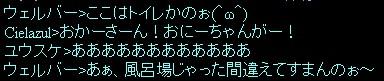 c0106921_2022616.jpg
