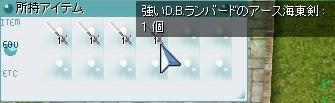 a0041124_125248.jpg