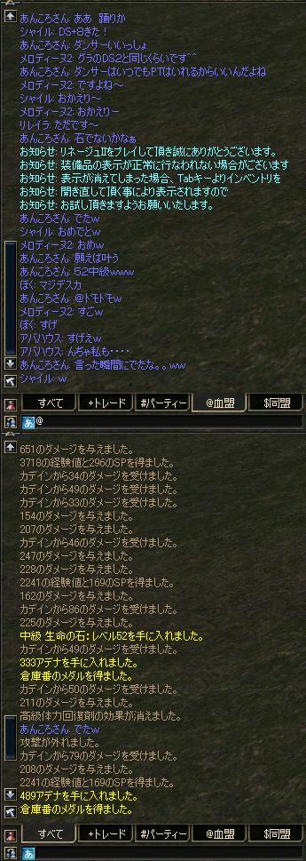 a0034638_3182620.jpg