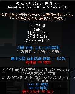 e0013141_13124130.jpg