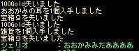 c0084107_0483056.jpg