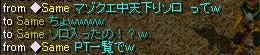 c0076769_18491440.jpg