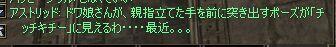 c0022896_2263644.jpg
