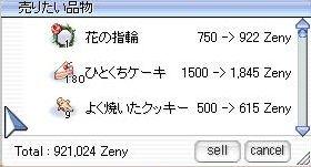 a0100203_0203725.jpg