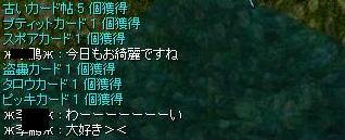 e0115688_1648661.jpg