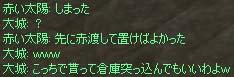 c0012810_3431018.jpg