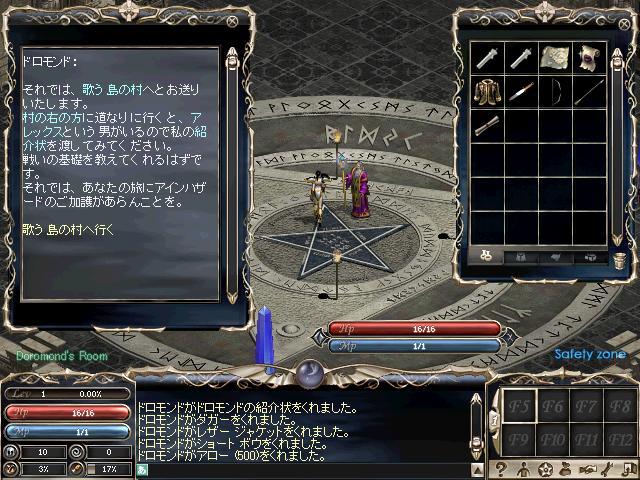 c0080138_0553690.jpg