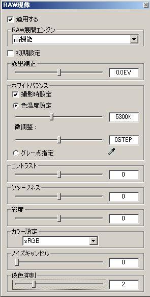 c0069050_16344028.jpg
