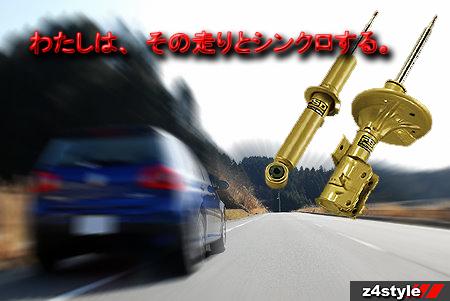 c0098111_01102.jpg