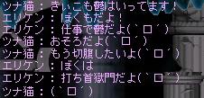 e0008809_8153883.jpg