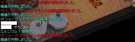 e0066552_11103230.jpg