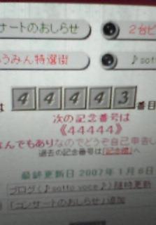 c0061774_0291838.jpg