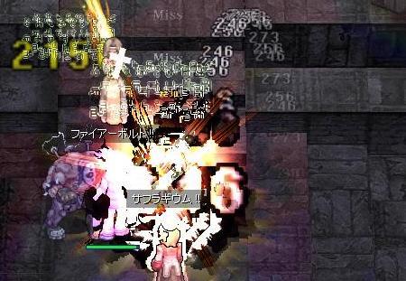 e0076602_21431548.jpg