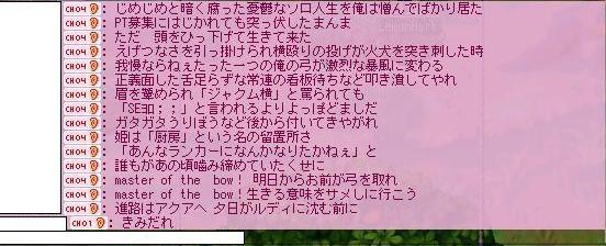 e0041727_5172271.jpg