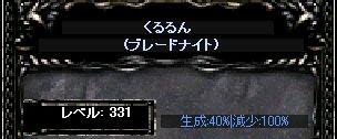 a0052536_2123697.jpg