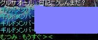 e0069677_2340945.jpg