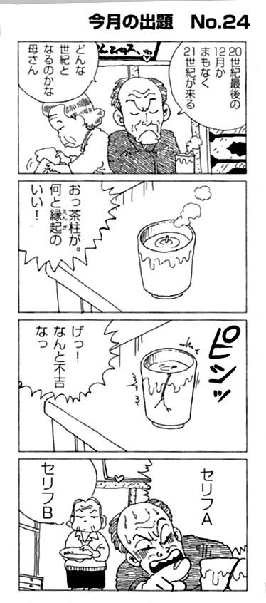 e0069867_147535.jpg