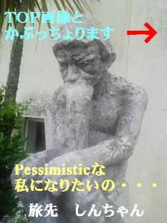 c0073230_18162290.jpg