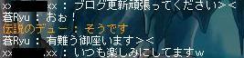 c0013627_1244298.jpg