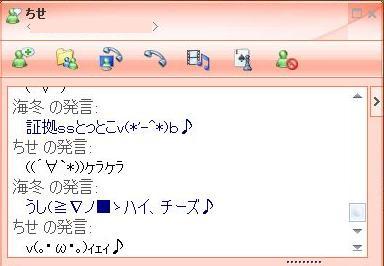c0006671_259588.jpg