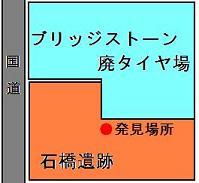 c0006425_2065696.jpg