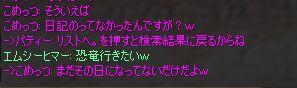 c0022896_8155893.jpg