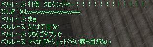 c0022896_8161263.jpg