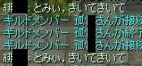 a0038929_5311398.jpg